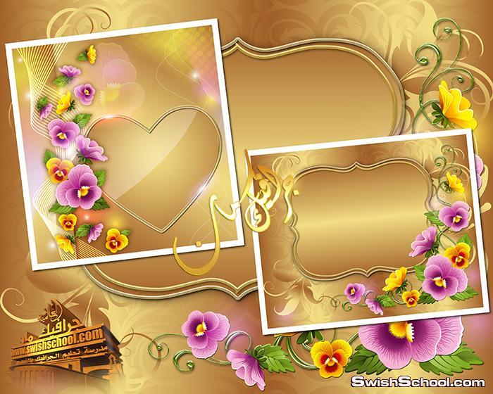 خلفيات فوتوشوب psd - قوالب ذهبيه فخمه مع ورد وزهور للمناسبات السعيده متعدده الليرات