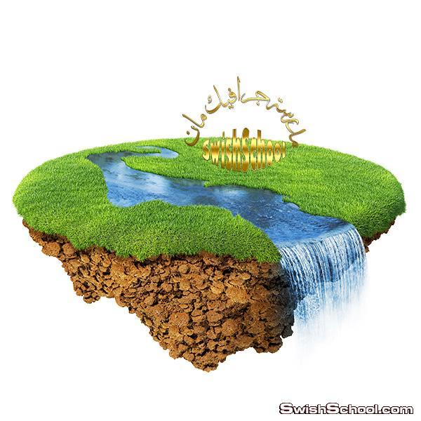 مسطحات ومساحات خضراء بدون خلفيه عاليه الدقه من قص افنان مدرسه جرافيك مان png
