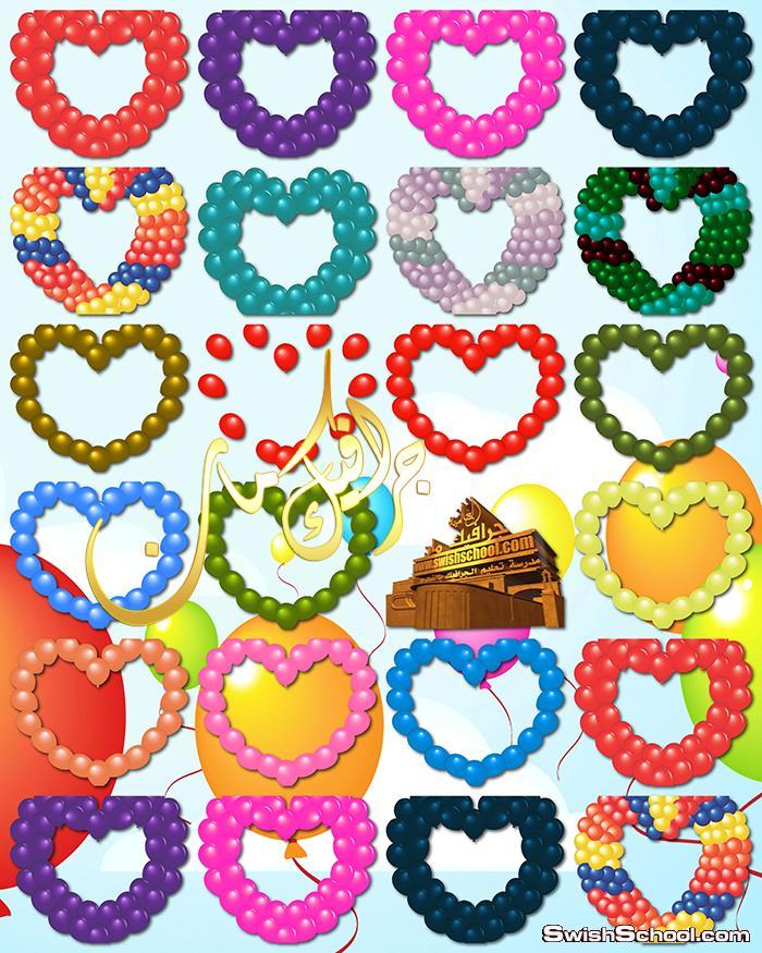 سكرابز بالونات ملونه png - اجمل كولكشن بالونات ملونه للحفلات والاعياد والمناسبات السعيده - الجزء الثاني