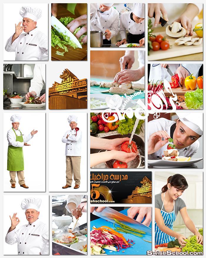 صور طباخين عاليه الدقه للدعايه والاعلان jpg - صور اشخاص في المطبخ تجهز الطعام