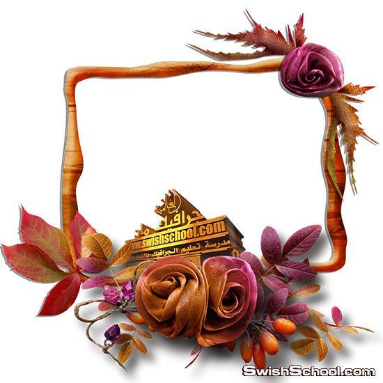 فريمات مقصوصه مع ورد وزهور png - فريمات مفرغه لاستوديوهات التصوير