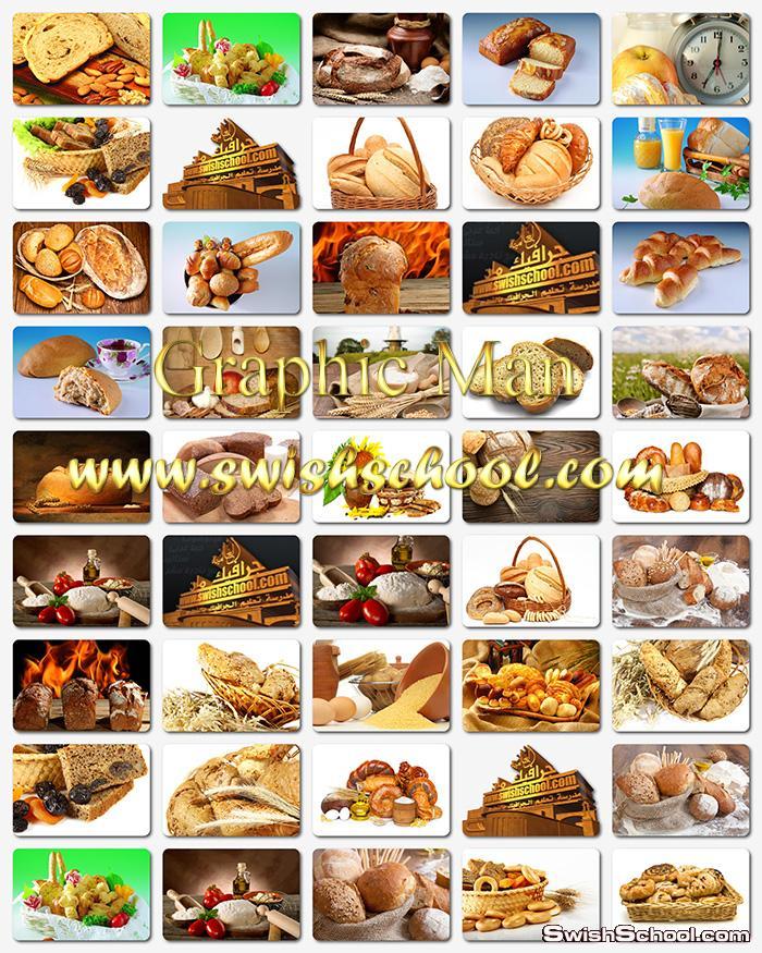صور خبز وتوست عاليه الجوده jpg - ستوك فوتو مخبوزات للدعايه والاعلان والتصميم