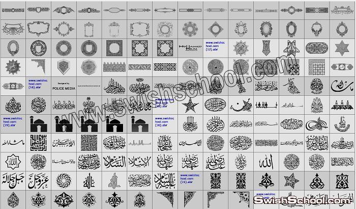 تحميل فرش اسلاميه - فرش زخارف اسلاميه للتصميم