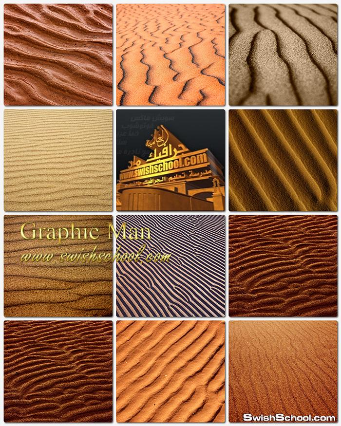 خامات صحراويه عاليه الجوده لتصاميم الجرافيك jpg
