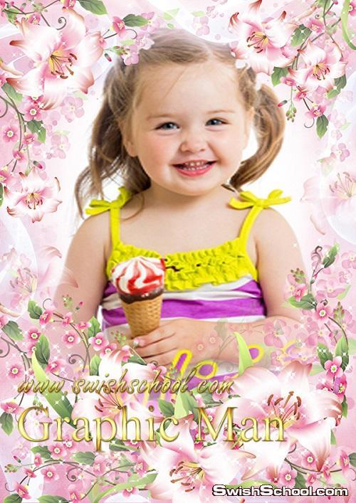 اجمل فريمات الورد والزهور عاليه الجوده بدون خلفيه png