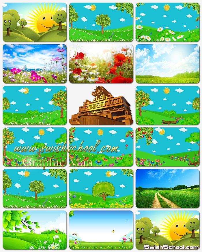 خلفيات فوتوشوب لتصاميم الاطفال jpg - خلفيات طبيعه ومناظر خضراء