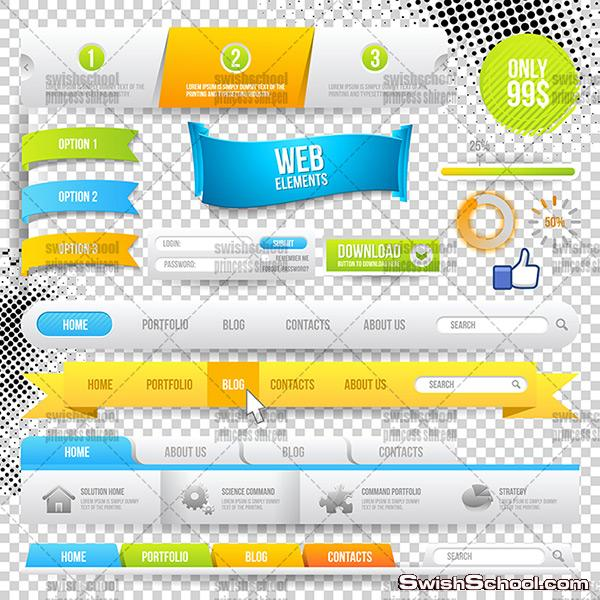 اكبر كولكشن مرفقات تصميم مواقع الانترنت والمنتديات - حصريا على مدرسة جرافيك مان