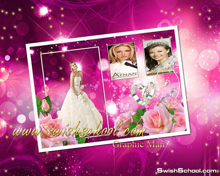 فريم زفاف بينك psd - ايطار صور للعرايس مع الورد متعدد الليرات
