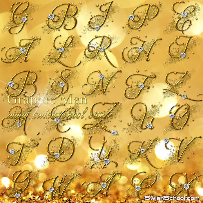 حروف زفاف png - حروف وارقام ذهبيه لتصاميم كروت الافراح بدون خلفيه