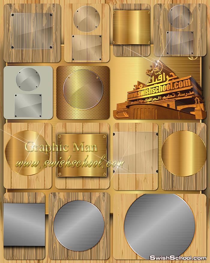 خلفيات فيكتور خشب وزجاج عاليه الجوده للتصميم eps ,jpg