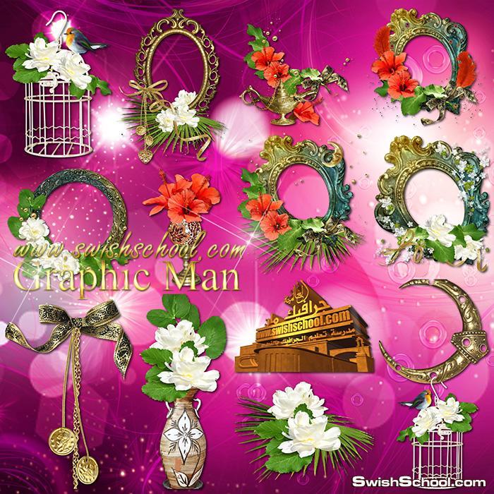 صور مفرغه اكسسورات ورد وزهور وفريمات خياليه عاليه الجوده للتصميم والاستديوهات png