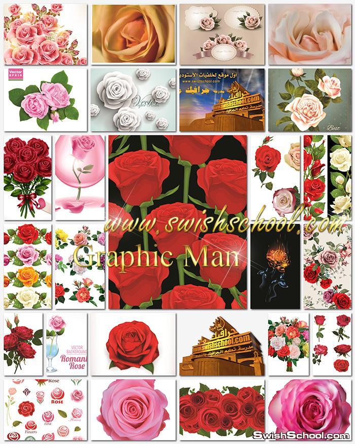 خلفيات جرافيك ورد وزهور عاليه الجوده eps ,jpg
