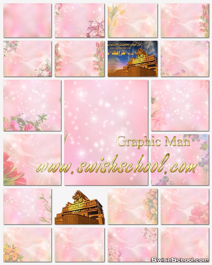 خلفيات فوتوشوب زهريه jpg - اروع واجمل خلفيات البينك والزهور عاليه الجوده للتصميم