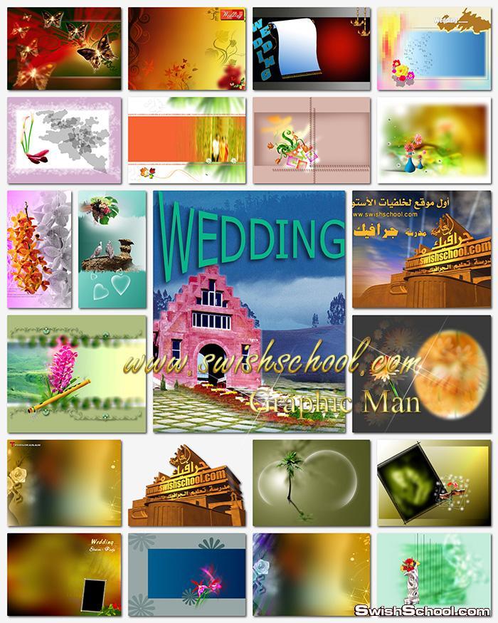 بوسترات رومانسيه لتصاميم الكروت والبومات الزفاف والخطوبه jpg - تصاميم استديوهات - الجزء الثاني