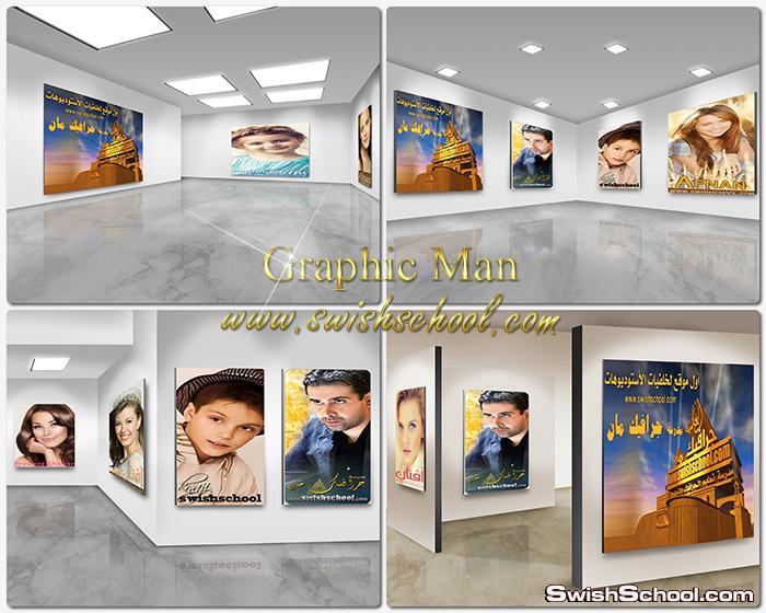 موك اب عرض اللوحات على الحائط psd - موك اب معرض صور الجزء الاول