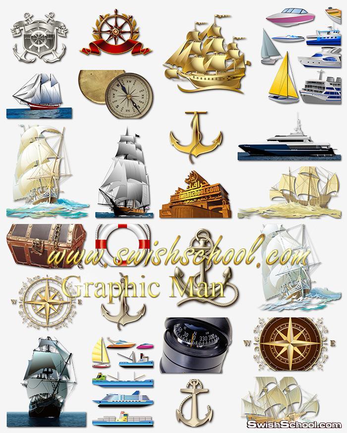 اجمل واروع سكرابز لوازم البحر png - صور مفرغه سفن وصناديق كنز لتصاميم الفوتوشوب