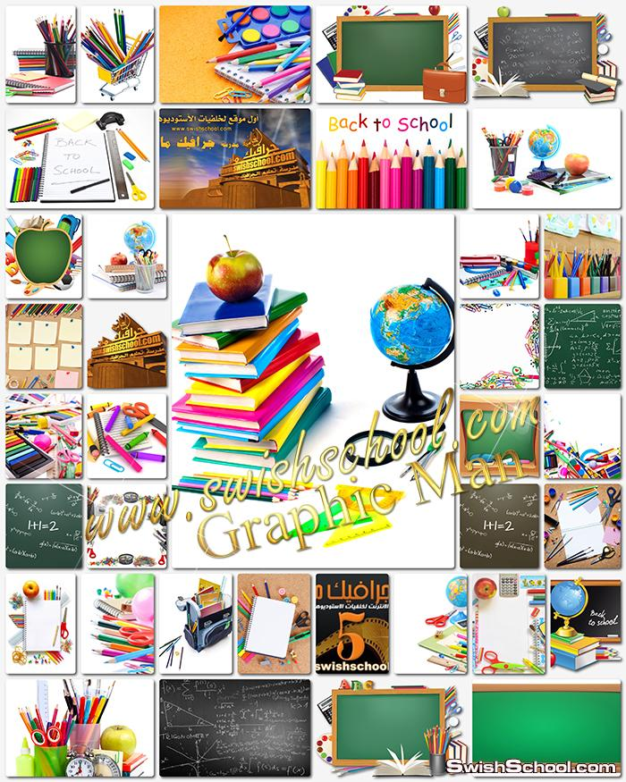 خلفيات مدرسيه عاليه الجوده لتصاميم الطلبه والمعلمين jpg - ستوك فوتو العوده للمدرسه (2)
