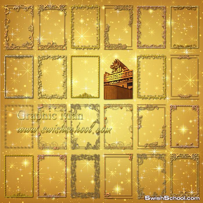 فريمات الذهب بدون خلفيه png - اروع واجمل الفريمات الذهبيه بدون خلفيه للاستديوهات والتصميم عاليه الجوده