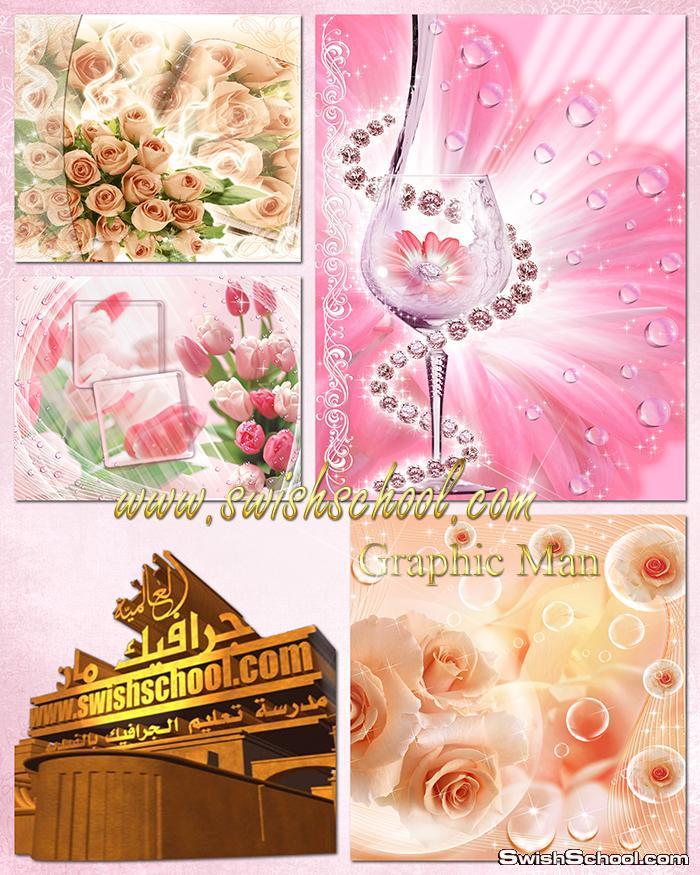 خلفيات فوتوشوب psd - خلفيات مفتوحه المصدر - psd - خلفيات ورد وزهور للمناسبات
