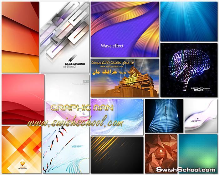 خلفيات فيكتور ابداعيه eps - خلفيات وتموجات الوان فنيه eps - فيكتور وخلفيات جديده للتصميم jpg