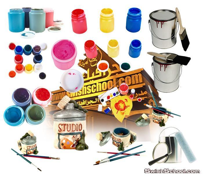 صور وخلفيات ادوات رسم والوان png - سكرابز علب دهان وبويه - صور مفرغه فرش رسم وتلوين