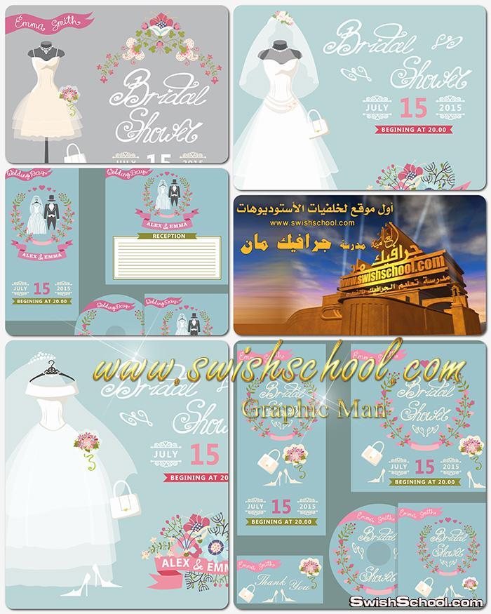 كروت دعوات زفاف وافراح فيكتور eps - كروت تصاميم مناسبات الزفاف