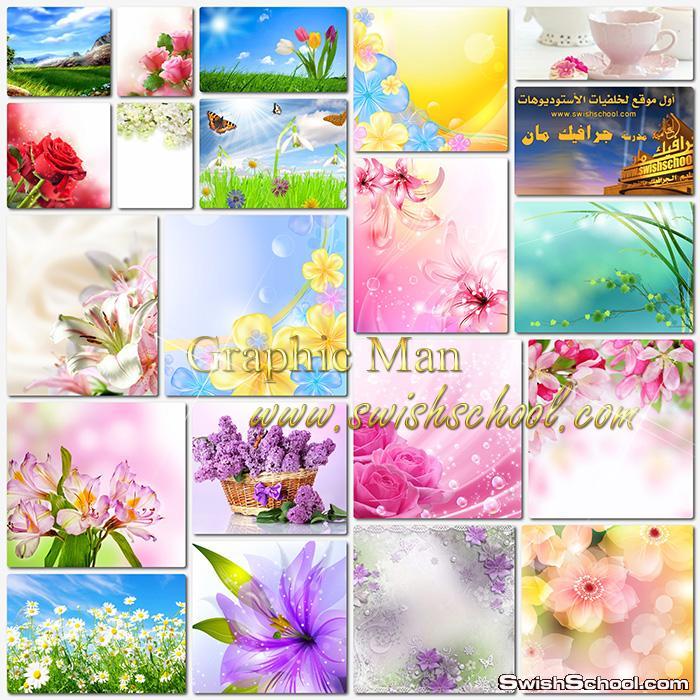خلفيات فوتوشوب ورد وزهور وطبيعه jpg - احدث خلفيات الجرافيك - تحميل خلفيات الربيع للتصميم
