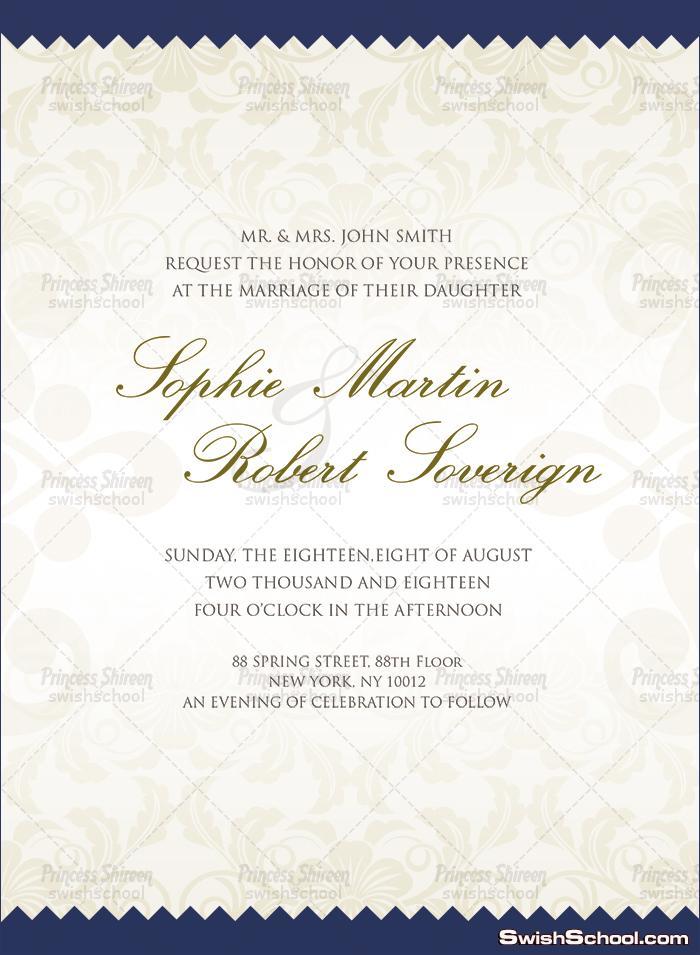 مجموعه كروت دعوات الزفاف psd للتعديل عليها , كروت زفاف cmyk عالية الجودة جاهزة للطباعة الجزء التانى