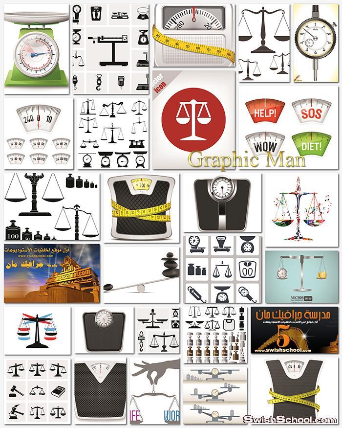 كوكلشن فيكتور موازين بقياسات مختلفه لتصاميم الدعايه والاعلان eps , ai ,jpg