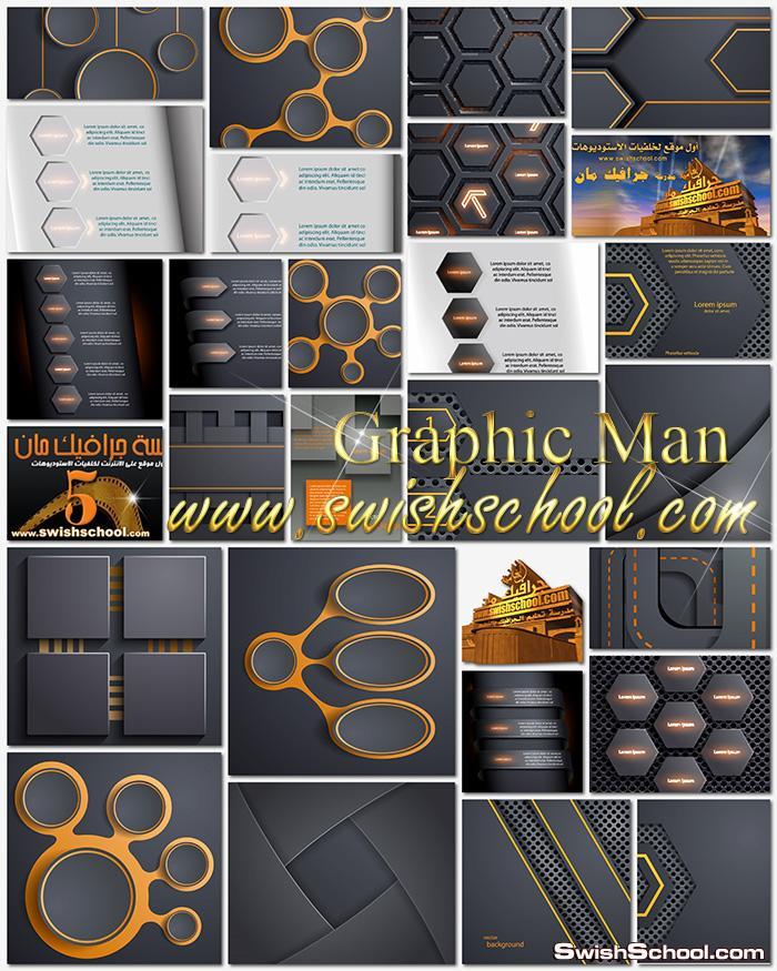 انفوجرافيك فيكتور مميز للتصميم eps - جرافيك انفوجرافيكس لدذاين