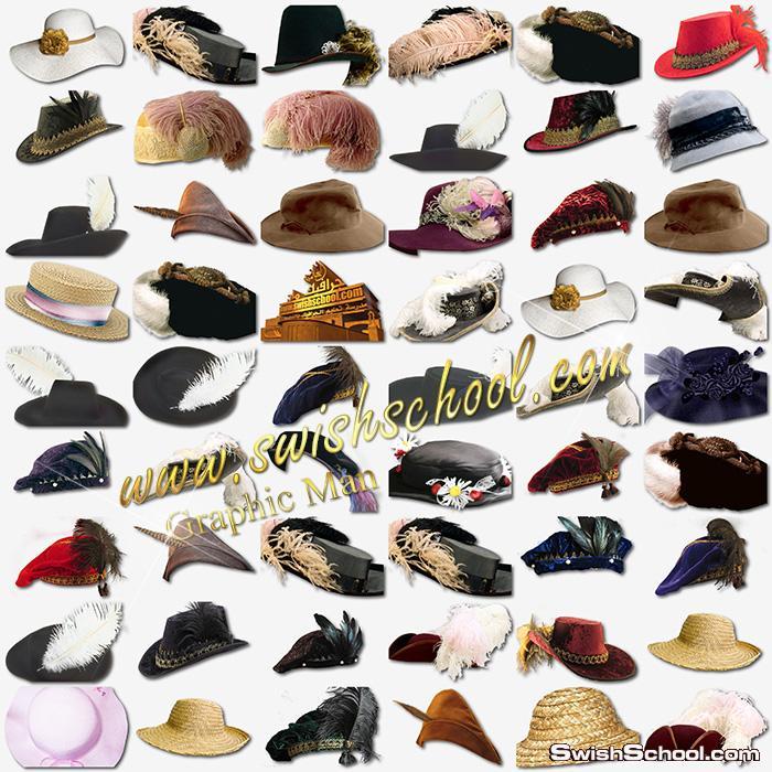 اجمل واكبر كولكشن قبعات حريمي بدون خلفيه لتصاميم الاستديوهات png