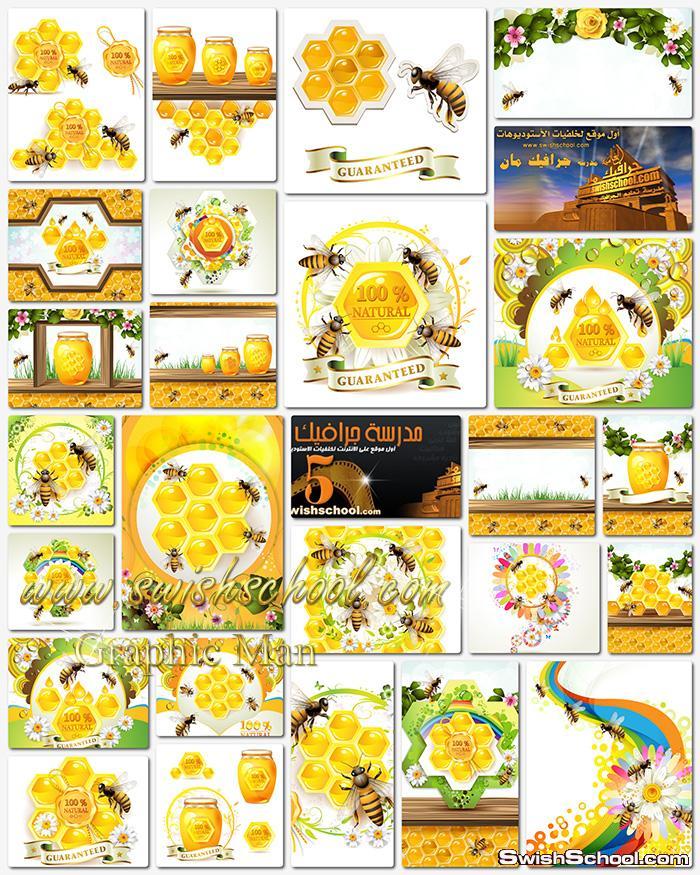 خلفيات وفيكتور عسل وشمع النحل لتصاميم الدعايه والاعلان عالي الجوده eps ,ai ,jpg