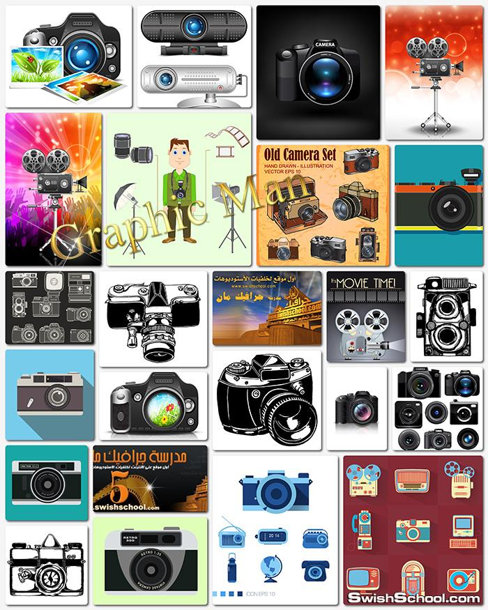 كاميرات تصوير - كاميرات سنمائيه - ملفات كاميرات  لبرنامج اليستريتور للمصورين eps ,ai ,jpg
