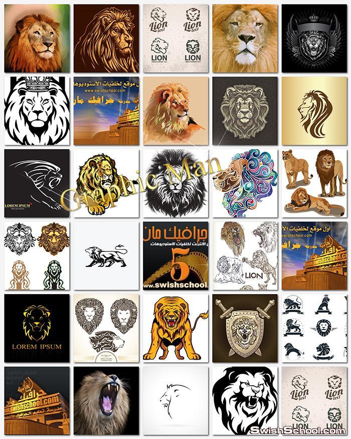 خلفيات جرافيك ملك الغابه - فيكتور اسد - صور ليون عاليه الجوده للتصميم eps ,jpg