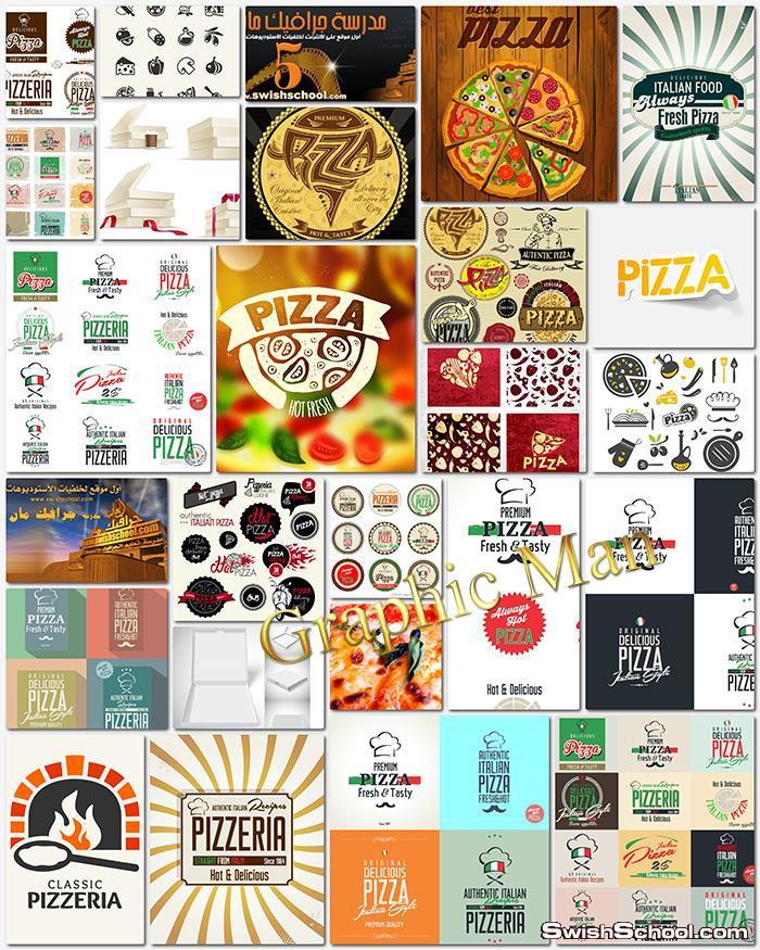 فيكتور بيتزا eps - علب وشعارات بيتزا لاصحاب المطاعم والدعايه والاعلان - ملفات Vector لبرنامج اليستريتور