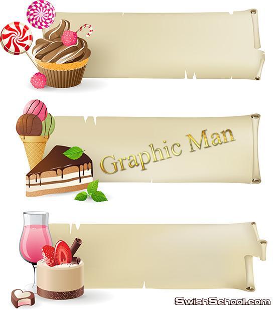 كولكشن بنرات حلويات وايس كريم  eps - فيكتور بنرات حلوى - ملفات Vector لبرنامج اليستريتور
