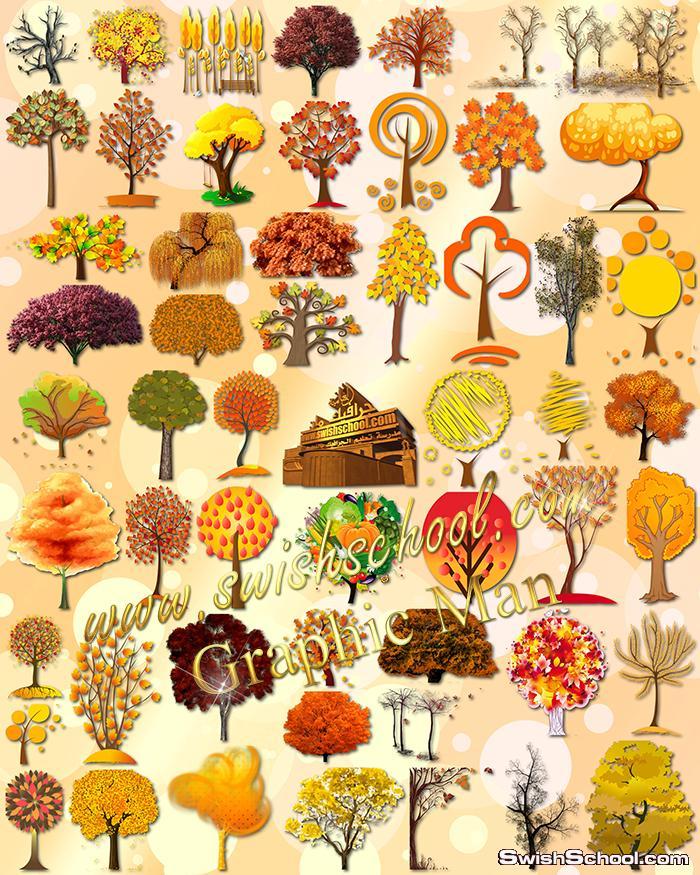 صور مقصوصه اشجار الخريف الذهبيه لتصاميم الفوتوشوب png