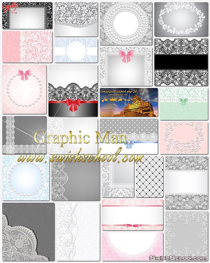 خلفيات جرافيك تصاميم كروت زفاف وخطوبه مع دانتل eps ,jpg - فيكتور دعوات افراح عالي الجوده
