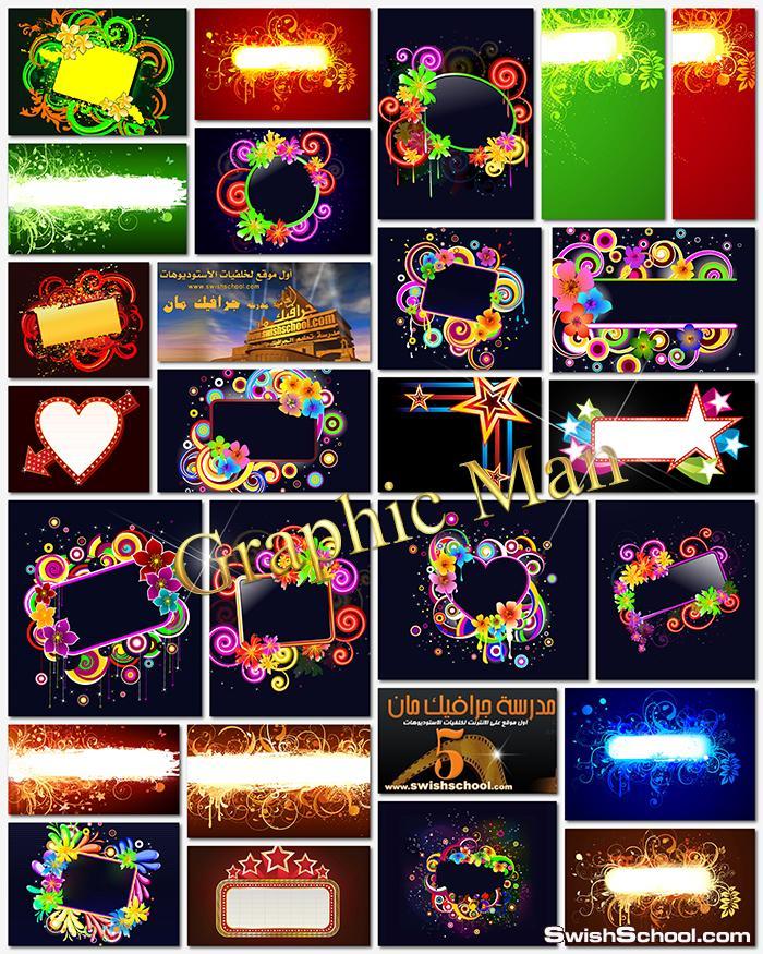 اجمل خلفيات اضواء النيون المبهره لتصاميم الشباب eps ,jpg - خلفيات زخارف ونجوم والوان