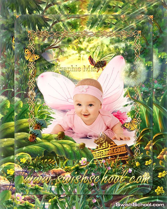 خلفيات فوتوشوب خضراء لتصاميم الصغار psd - خلفيه الغابه الخضراء لاستديوهات التصوير