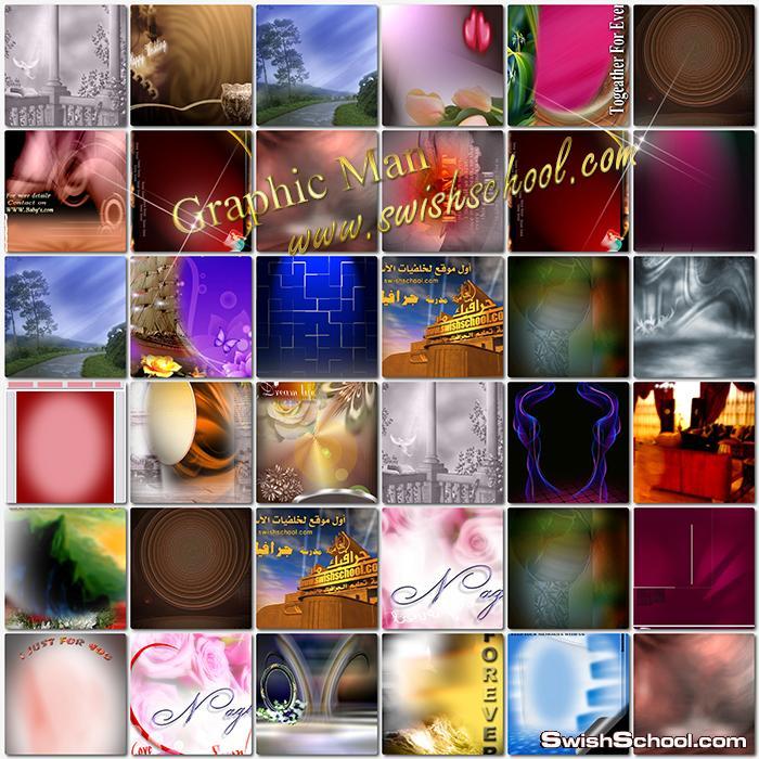 بوسترات رومانسيه لتصاميم الكروت والبومات الزفاف والخطوبه jpg - تصاميم استديوهات - الجزء الثالث