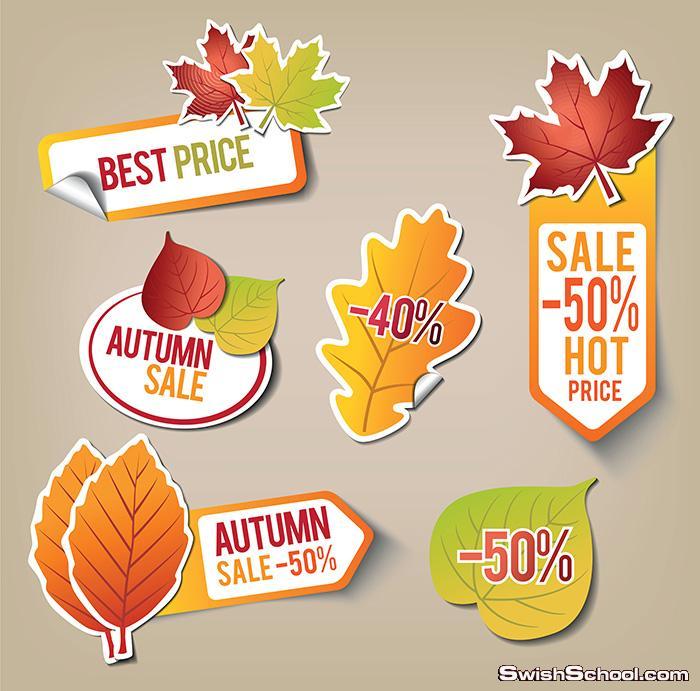 فيكتور عروض وخصومات على اوراق الخريف eps - فيكتور اسعار للدعايه والاعلان
