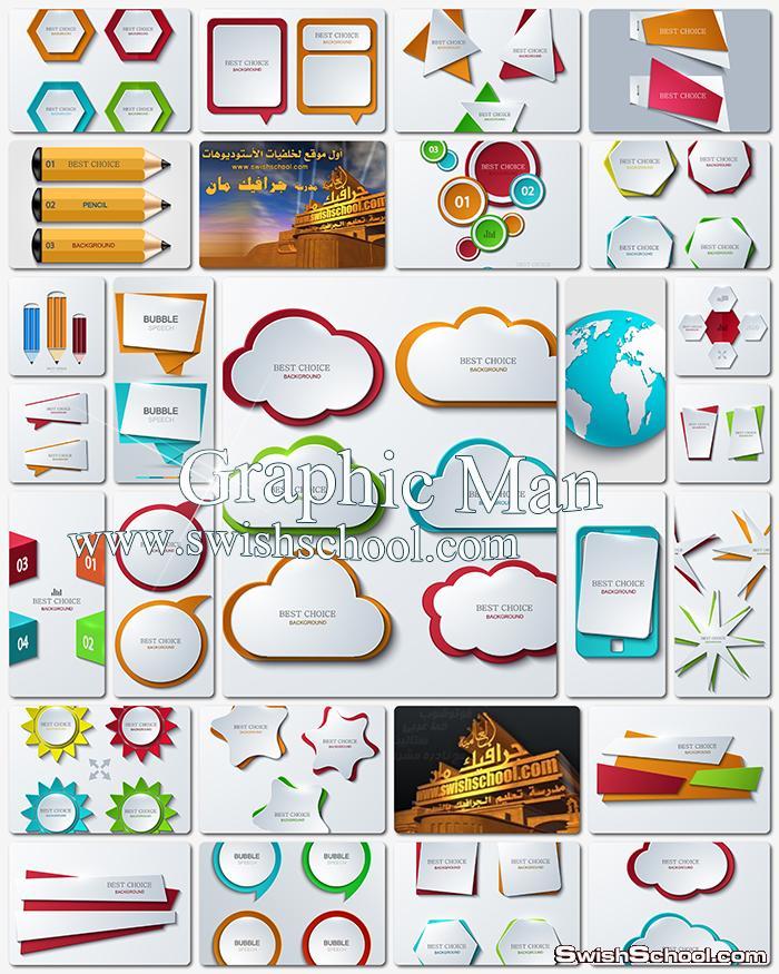 فيكتور جرافيك عناصر واشكال مختلفه للتصميم eps ,jpg - ملفات Vector لبرنامج اليستريتور