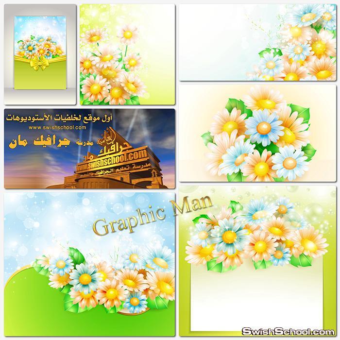 خلفيات زهور الربيع عاليه الجوده للتصميم eps - jpg