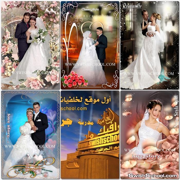 خلفيات استوديوهات psd شغل العيد الكبير - الجزء السادس
