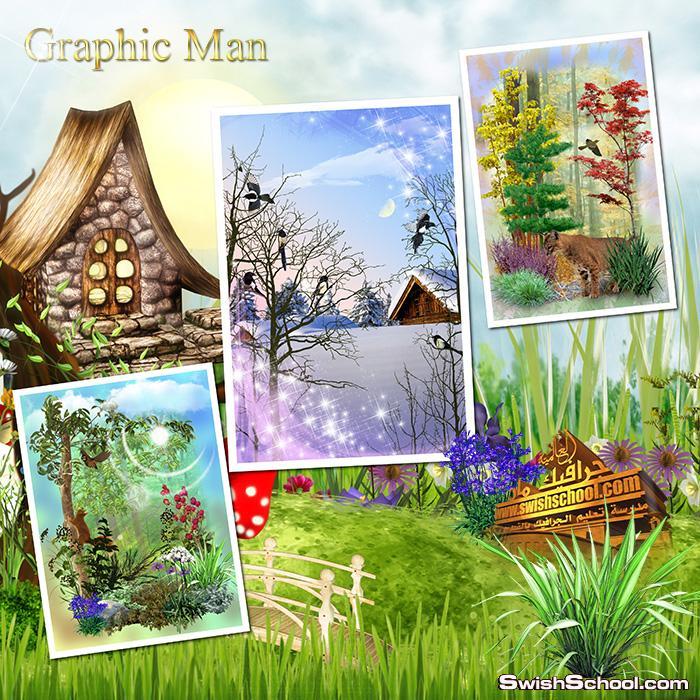 تحميل قوالب طبيعه للفوتوشوب psd - ملفات مفتوحه اعشاب وادغال واشجار ومناظر طبيعه