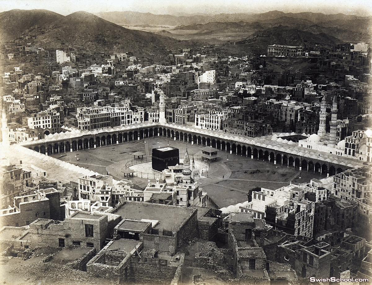 بالصور كيف تغير الحرم المكى خلال قرن من الزمن