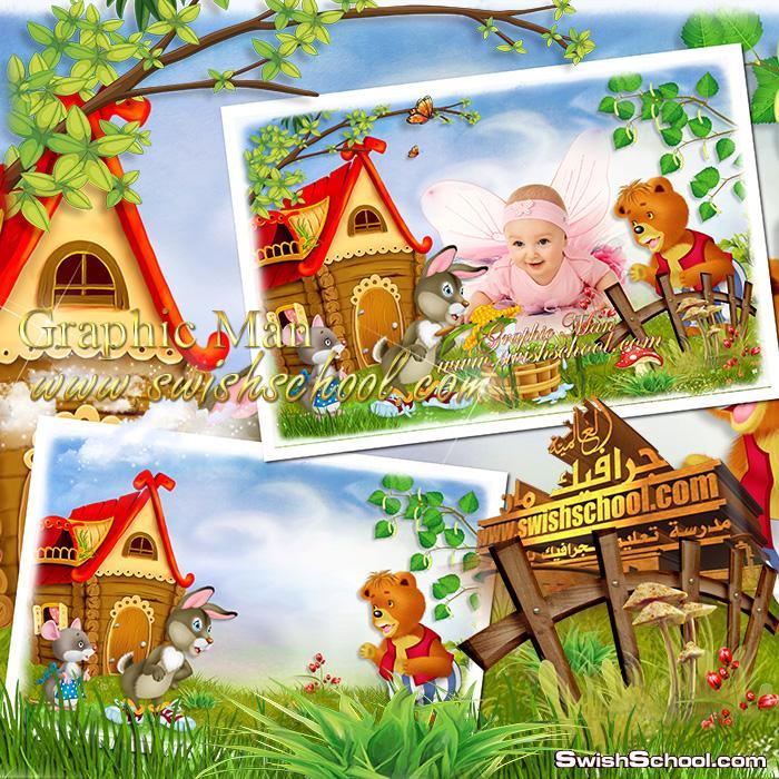 قالب اخضر مع شخصيات كارتون لتصاميم الصغار psd - فريم لصور الاطفال بي اس دي