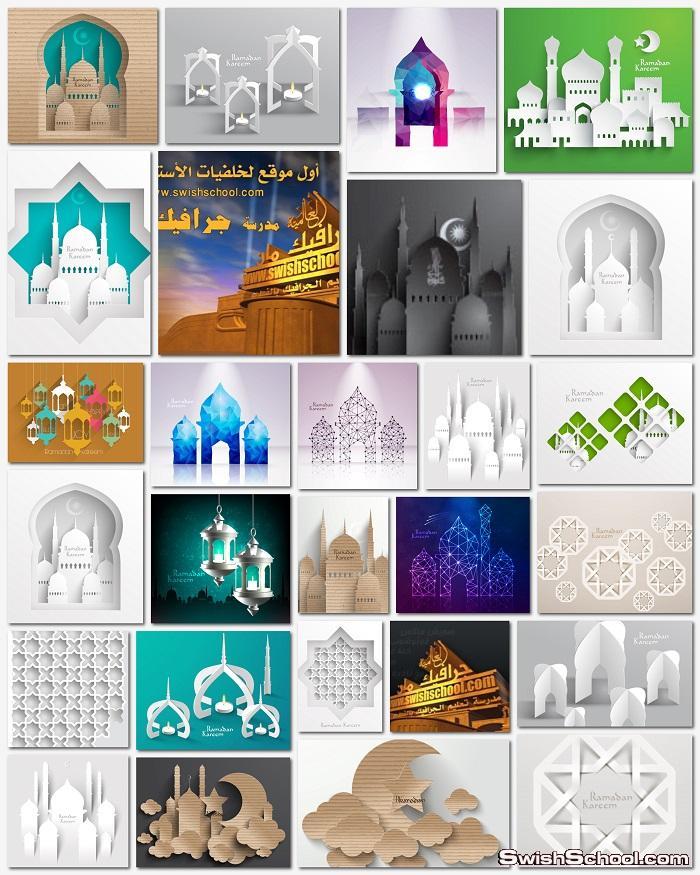 فيكتور جرافيك زخارف وجوامع اسلاميه eps , jpg