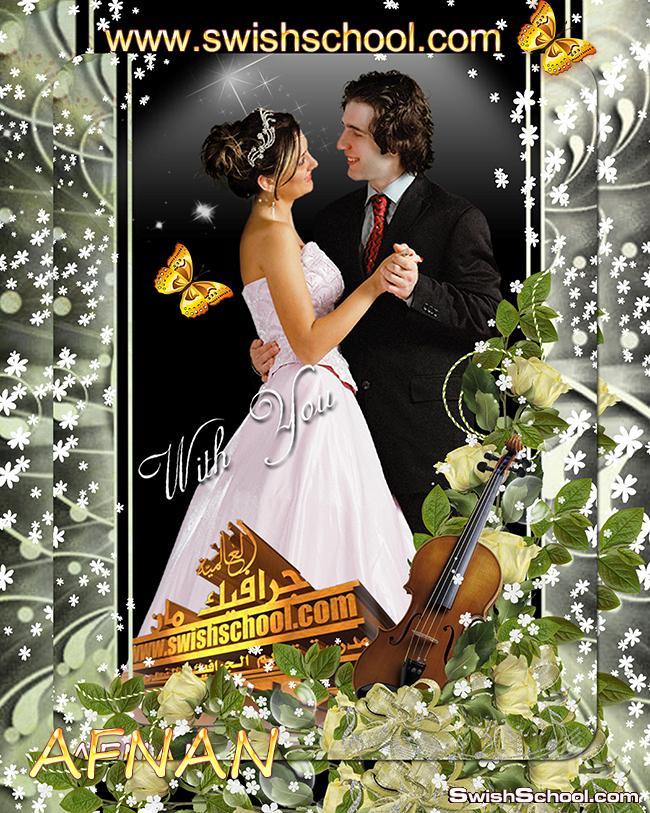 فريم مع ورد وكمانجا رومانسي لصور الزفاف psd